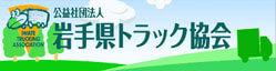 track_kyokai